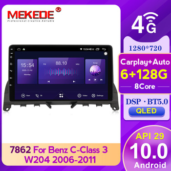 MEKEDE 6G+128G QLED 5GHz WIFI GPS navigation Car Multimedia Player for Mercedes Benz C Class 3 W204 S204 2006-2011 carplay+Auto image