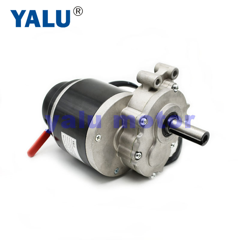 MY1016ZL 24V 250W 120rpm&75rpm High Torque Lithium Battery type Geared Electric Wheelchair DC Motor With electromagnetic braker
