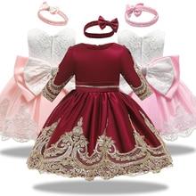 Милое детское платье для свадебной вечеринки; платье подружки невесты с вышивкой для банкета; платье для первого дня рождения
