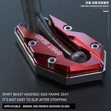 אופנוע רגל תמיכה כרית שינוי עבור Benda BD300 BOX400 עבור YIBEN MOXIAO500MG צד Stand Pad הארכת צד תמיכת כרית