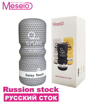 Meselo Realistic Vagina Anal Male Masturbator Silicone Soft Tight Pussy Erotic Adult Toy vibrator Sex Toys For Men Masturbatings