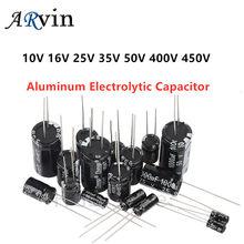 Aluminum Electrolytic Capacitor 6.3V 10V 16V 25V 35V 50V 63V 100V 400V 450V 10 47UF 100UF 220UF 330UF 470UF 680UF 1000UF 1500UF