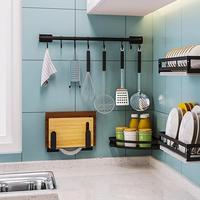Kitchen Rail Organizer Wall Mounted Pot Bar Stainless Steel Hanging Kitchen Utensils Rack for Pans Chopping Board