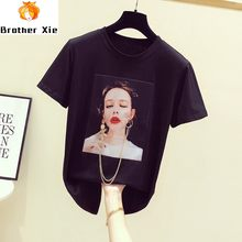 Tshirt Woman 2020 Summer Wear New Korean-style Fashion Beauty Printed Chain Decoration Short-sleeved Round Collar T-shirt Girls(China)