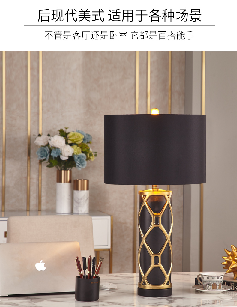 Luxury Nordic Ceramic Large Table Lamp For Bedroom Bedside Lamp Cabinet Warm Living Room Home Decor Golden And Black Table Lamp Led Table Lamps Aliexpress