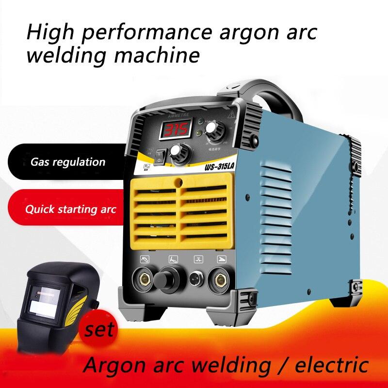 WS-200 250 ze stali nierdzewnej 220V gospodarstwa domowego mały Argon spawacz łukowy 2-w-1 elektryczny spawacz jednofunkcyjny spawacz łukowy