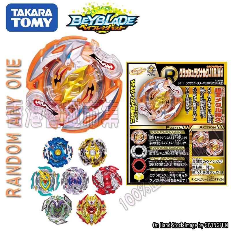 Original TAKARA TOMY BEYBLADE B 111 Super Z Burst Gyro Shock Evil God 8 Random Pack V.10 on AliExpress