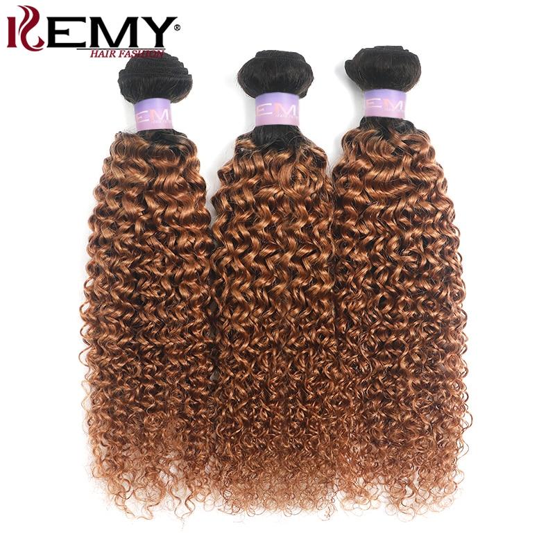 Kinky Curly Human Hair Bundles T1B/30 Ombre Brown Brazilian Hair Weave Bundles 3/4 PCS Non-Remy Hair Extension KEMY HAIR