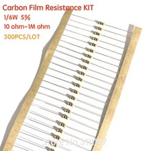 300PCS/LOT 1/6W 5% 10R-1M Carbon Film Resistor Kit Resistance Assortment 10 ohm-1M ohm 30 kinds Each 10PCS