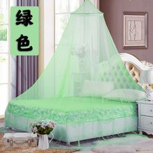 Elgant Hung Dome Mosquito Nets For Double Bed Summer Polyester Mesh Fabric Home Textile Wholesale Bulk Accessories Supplies elegant hung dome mosquito nets for summer polyester mesh fabric home textile wholesale bulk accessories supplies products