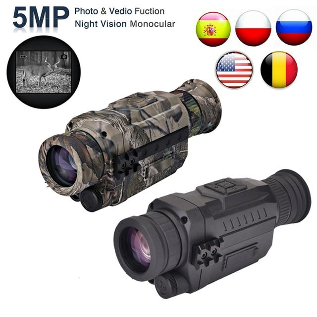 WG535 Digital Night Vision Monoculars 200m full dark DVR NIght Vision Scope 5X Optical Magnification Photo Video Hunting Cameras 1