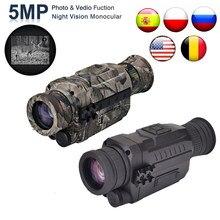 WG535-Monoculares digitales de visión nocturna, prismáticos con lente de aumento 5X, para fotos, vídeo y cámara de caza, DVR, 200m