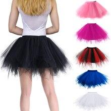 Женская юбка пачка принцессы, модная балетная черная Пышная юбка пачка для женщин, Тюлевая юбка, эластичная розовая юбка пачка для взрослых