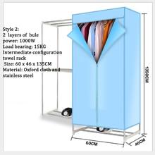 Сушилки для одежды семейный мульти-функциональный нагреватель отельные принадлежности: 15 кг/для детей до 20 кг по самой низкой цене