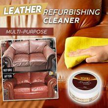 Многофункциональный кожаный ремонт очиститель на сиденье в машину на диван кожа чистящий крем Универсальный Ремонт кожи Кондиционер