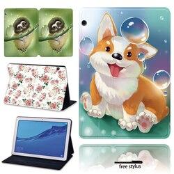 Чехол для планшета Huawei MediaPad T3 8,0/MediaPad T3 10 9,6 дюйма/MediaPad T5 10 10,1 дюйма + Бесплатный стилус