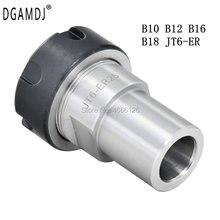 Удлинитель для вала двигателя b10 b12 b16 b18 jt6 er11 er16