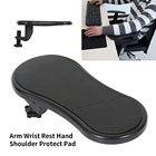 Attachable Armrest P...