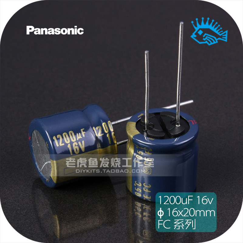 5pcs/50pcs 16V1200uF 16V Panasonic FC Series Brand New Original Fever Audio Gold Electrolytic Capacitor 16x16mm