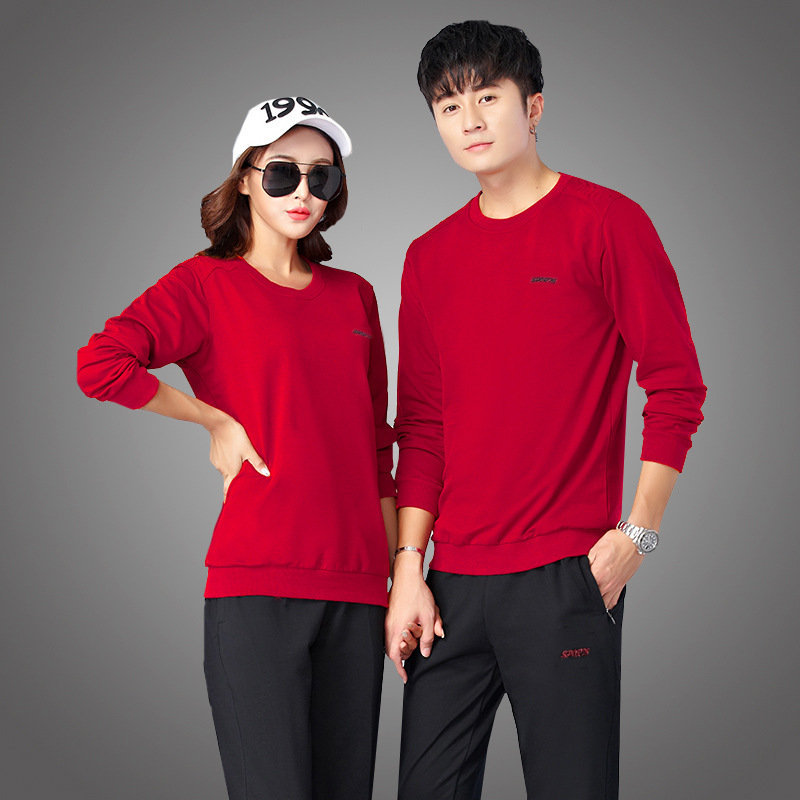 Sports Set Men's Spring And Autumn Crew Neck Pure Cotton Long Sleeve Casual Two-Piece Women's Running Fitness Couples Wei Clothe