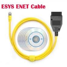 ESYS ENET USB كابل PSdZData V50.3 ل BMW F السلسله ESYS1 3 5 6 7 X3 التحديث الخفية البيانات E SYS ICOM الترميز ECU مبرمج ماسحة