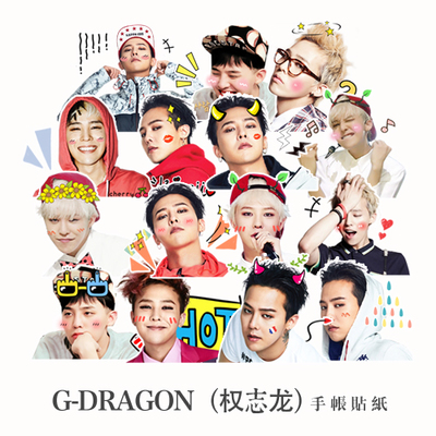 Cute Self-made GD Superstar Idol BIGBANG Scrapbooking Stickers Decorative Sticker DIY Photo Albums