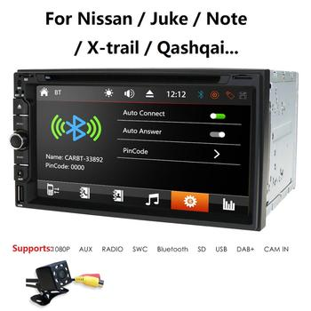 2din Car Radio DVD multimedia player Autoradio 2 Din 7''For Universal Nissan Sentra Tiida Qashqai Sunny X-Trail Paladin Frontier