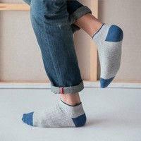 Unisex Casual Shallow Mouth Vertical Striped Boat Socks Low Top Socks