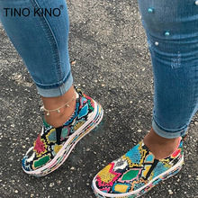 New Women Vulcanized Shoes Snake Printing PU Leather Sneaker