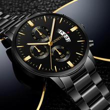 Męski zegarek Trend w modzie męski luksusowy zegarek ze stali nierdzewnej automatyczny zegarek z kalendarzem zegarek kwarcowy męski zegarek biznesowy tanie tanio 24cm Moda casual QUARTZ Nie wodoodporne Przycisk ukryte zapięcie STAINLESS STEEL 10mm Szkło Nie pakiet 43mm GD569 22mm