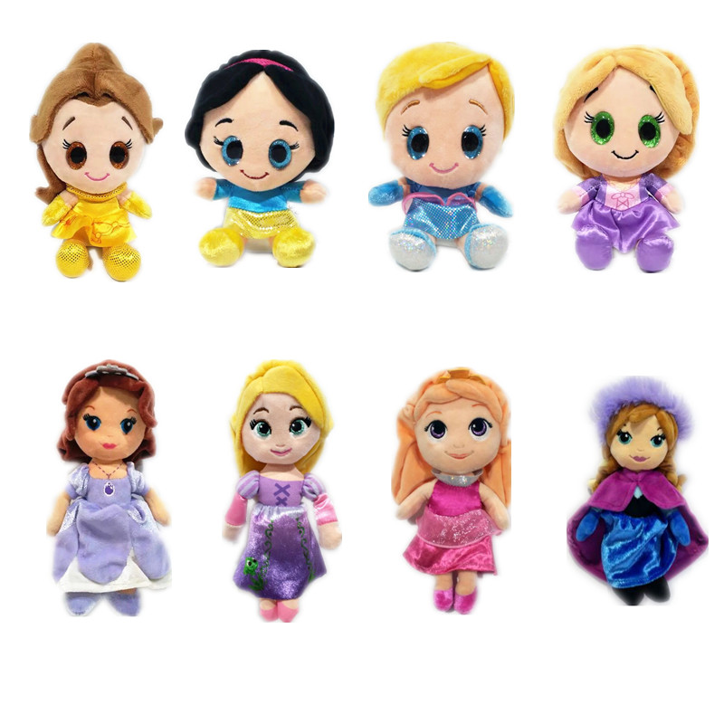 1pieces/lot Plush 18cm Small Anna Aurora Girl Toys Gifts For Children