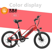 LOVELION New 20 Inch 250W Electric Bike EBike 7 Speed Mountain City Road Bicycle Bicicleta EU/UK Plug
