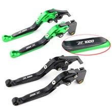 For KAWASAKI Z1000 2007 2008 2009 2010 2012 2013 2014 2015 2016 Foldable Extendable Adjustable CNC Brake Clutch Lever special cnc adjustable folding extendable brake clutch levers for kawasaki z1000 2007 2014