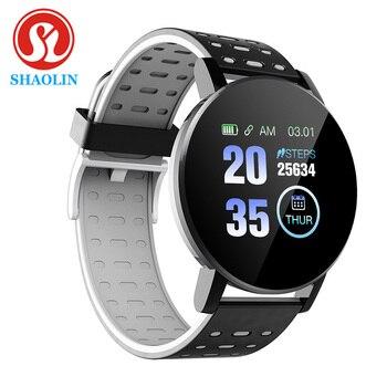 SHAOLIN Bluetooth Smart Watch Men Women  1