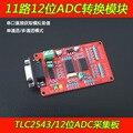 AD Модуль сбора 11 Каналы 10 12 бит AD преобразования TLC1543 2543 макетная плата микроконтроллера