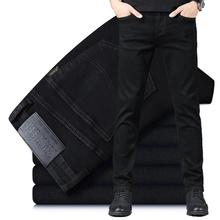 Nowe jesienne czarne męskie jeansy Slim elastyczne CSMORLEE marki modne spodnie biznesowe w stylu klasycznym zimowe spodnie jeansowe spodnie męskie tanie tanio CN (pochodzenie) Przycisk fly Stałe Proste Szczupła Na co dzień Midweight Pełnej długości Stripe