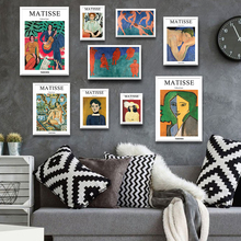 French Painter Henri Matisse Abstract Canvas Painting Set Wall Pictures For Living Room Decorative Picture Print And Poster french moderns monet to matisse 1850 1950