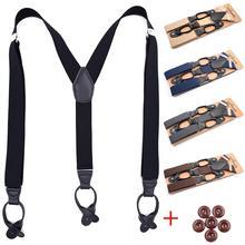 Suspenders for Men Y-Back PU Leather Trimmed Button End Men's Wedding Tuxedo Braces Suspenders