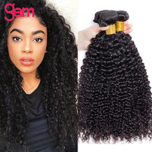 Kinky Curly Hair Natural Color Brazilian Afro Hair Extensions 100% Human Hair GEM Beauty Remy Hair Weave Bundles 3 4 Bundles
