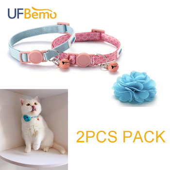 UF.BEMO Cat Collar Breakaway with Bell Flower Necklace Pet Collar Rosa for Cat Dog Accessories Small Dog Chihuahua Pet Products