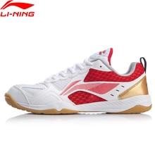 لى نينغ الرجال تنس طاولة سلسلة وسادة أحذية تدريب بطانة لى نينغ أحذية رياضية أحذية رياضية APTP001 YXT033