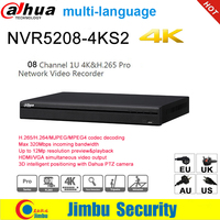 https://ae01.alicdn.com/kf/H0661f42822024d1bb0937c21c8e5e8421/Dahua-NVRภาษาอ-งกฤษร-น-4K-NVR5208-4KS2-8Channel-Network-Video-Recorder-H265-H264-Multi-Language-8CH.jpg