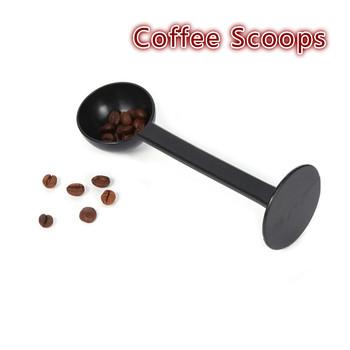 Łyżka do kawy 2 w 1 łyżka do kawy 10 G standardowa łyżka do fasoli sproszkowana podwójna miarka do kawy miarki do kawy łyżka do mierzenia gadżety do kawy tanie i dobre opinie CN (pochodzenie) Coffee Spoon Z tworzywa sztucznego