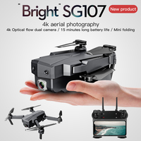 SG107 RC מתקפל Drone WiFi 4K HD אוויריים זרימה כפולה מצלמה RC Quadcopter מסוק מטוסים אווירי וידאו צעצועים VS SG106|מסוקי RC|   -