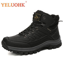 40-46 Men Boots Plush Warm Winter Boots Men Anti skidding Yellow Black Men Winter Shoes(China)