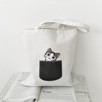 Bolso de mano personalizado con estampado de gato para mujer, bolso de lona, bolsos de playa de viaje casuales a la moda, bolso de mano, bolsas de compra 2020
