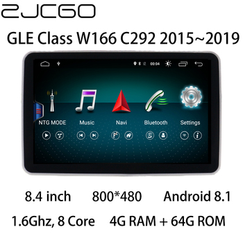 Car Multimedia Player Stereo GPS DVD Radio Navigation Android Screen for Mercedes Benz GLE Class W166 C292 GLE63 GLE350 GLE320