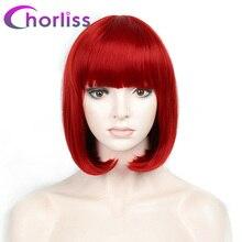 Синтетические короткие прямые женские парики с челкой, розовые, белые, зеленые, красные, коричневые, фиолетовые парики для косплея