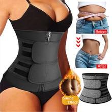 Ceinture en néoprène pour femmes, corset d'entraînement pour la taille, sculpte le corps, gaine amincissante, fourreau pour le ventre, réduction des formes, vêtement à effet transpirant, pour exercice physique