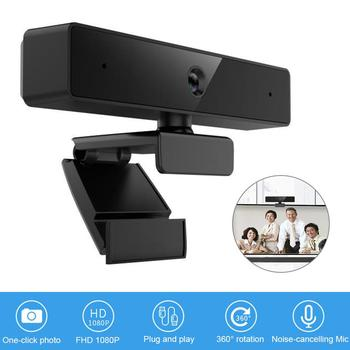 Full HD 1080P Webcam with Built-in Microphone Video Conference Live Streaming USB Web Camera for PC Remote Office High Quality